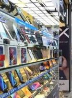 گرانفروشی در بازار موبایل مهار میشود؟