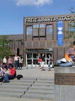 راهنمای تحصیل در آلمان – کجارو