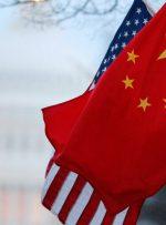 پکن: از شرکتهایمان در برابر تحریمهای آمریکا حفاظت میکنیم