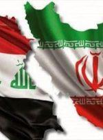 توافق ایران با عراق برای خرید هشت قلم کالا/ طلب های برق و گاز ایران چقدر است؟