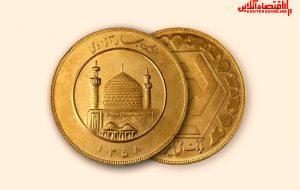 قیمت سکه امروز چند؟ (۱۴۰۰/۶/۲۴)