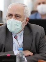 ظریف به آمریکا و اروپا: علت کاهش تعهدات برجامی ایران را برطرف کنید