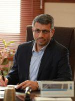 زمان دقیق بزرگترین انتخابات اقتصادی ایران به زودی اعلام میشود