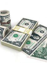 قیمت دلار ۱۰ اسفند ماه ۱۳۹۹