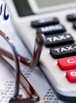 مالیات بر پایانههای فروشگاهی
