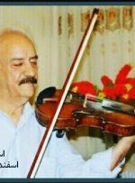 محمود مدیری درگذشت – خبرآنلاین