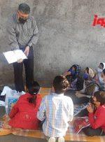 مهربان ترین معلم دنیا در ایران/گلچینی که واقعا گلچین است