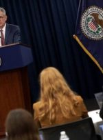 نگرانی رییس بانک مرکزی آمریکا از چشم انداز اقتصادی این کشور