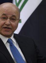 بازتاب اظهارات برهم صالح در رسانههای عراق درباره گفتگوهای ایران و عربستان