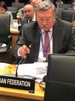 هشدار مسکو به شورای حکام درباره ایران