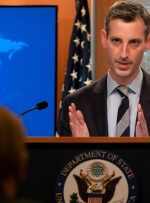 واکنش امریکا به حوادث خلیج عمان
