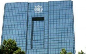 شمارش معکوس برای رونمایی از سیاست پولی دولت سیزدهم/ گزینه تصدی ریاست بانک مرکزی کیست؟