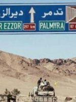واکنش کتائب حزبالله به حمله آمریکا علیه سوریه