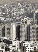 متوسط قیمت مسکن در تهران اعلام شد/ جزییات معاملات