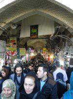 وضع مالی ایرانیها به روایت اعداد