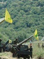 حزبالله لبنان به حالت آمادهباش کامل درآمد