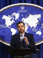 واکنش ایران به بیانیه پایانی اجلاس اتحادیه عرب و کمیته جعلی چهارجانبه