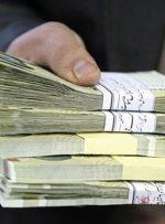 پرداخت عیدی بازنشستگان تامین اجتماعی۲۴ ساعت پس از تصویب