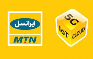 پس از راهاندازی ۴سایت تجاری در تهران، توسعۀ پوشش 5G ایرانسل در سراسر کشور، از شهر شیراز آغاز میشود