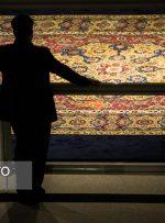 «چهره جاویدان» موزه فرش معرفی شد