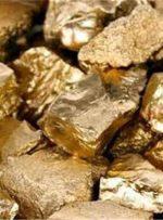 کشف بزرگ ترین معدن طلای کشور در جنوب/ ذخایر طلای جهان چقدر است ؟