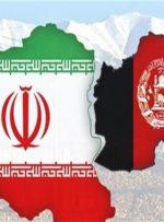 به افغانستان سفر نکنید/ ایرانیان مقیم در سایر شهرها غیر از کابل خاک این کشور را ترک کنند