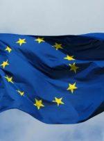 تصمیم اتحادیه اروپا برای ایجاد یک بلوک جدید