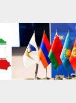 اردکانیان اعلام کرد: عزم ایران برای عضویت دائم در اتحادیه اقتصادی اوراسیا
