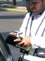 اعلام میزان افزایش تعرفه جرایم رانندگی در سال جاری