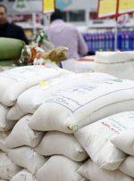 افزایش نوسانات قیمت برنج در بازار شب عید