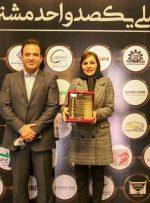 «الست گروپ»، یکی از ۱۰۰ برند مشتری مدار ایران شد
