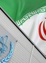 گزارش تازه آژانس درباره غنیسازی ایران