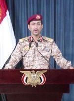 حمله یمنی ها به یک پایگاه در خاک عربستان