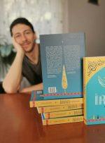 «ایرانِ اکنون» به روایت شهروند کراوسی و همسر ایرانیاش منتشر شد
