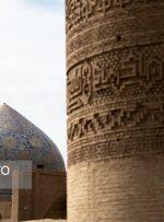 ایسنا – کتیبههای مسجد جامع ساوه