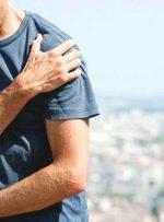 باورهای اشتباه دربارهی فیبرومیالژیا