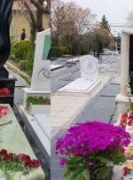 ببینید | حال و هوای مزار علی انصاریان و مهرداد میناوند در آخرین پنجشنبه سال