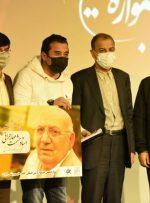 برگزیدگان جشنواره فیلمهای ورزشی ایران، معرفی شدند؛ از عادل فردوسیپور تا بهرام رادان