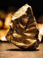بزرگترین معادن طلای جهان کدامند؟