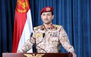 حمله پهپادی ارتش یمن به جنوب عربستان