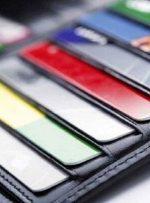 جزییات اعطای کارت رفاهی برای خرید کالا و خدمات