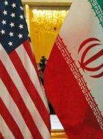 آمریکا: به دنبال حفظ تحریمها برای فشار به ایران نیستیم