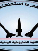 تحریمهای آمریکا علیه رهبران انصارالله