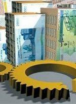 بانکها به کارگزاریها وام میدهند