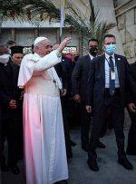 خبرآنلاین – ببینید   تصویری از پاپ فرانسیس در منزل آیت الله سیستانی