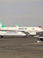خبر مهم برای مسافران نوروزی/نوروز ۱۴۰۰ پرواز به آنتالیا و لندن نداریم