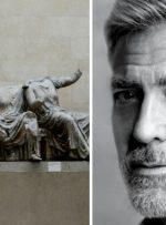 درخواست «جورج کلونی» از موزه بریتانیا