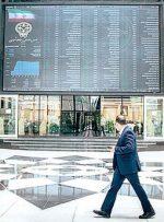 دلیل افزایش ارزش معاملات اوراق بدهی در بورس چیست؟