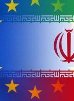 اتحادیه اروپا ایران را تحریم کرد
