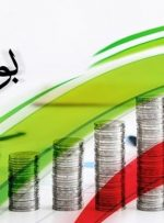 سازوکار ارتقای شفافیت بودجه شرکتهای دولتی اعلام شد
